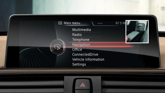 برمجة خرائط السيارات في حدة