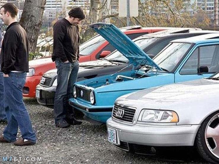 نصائح-عند-شراء-سيارة-مستعملة