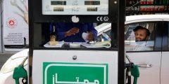 السعودية تحدد سعرا رسميا للبنزين في المملكة بدءً من يوليو 2021