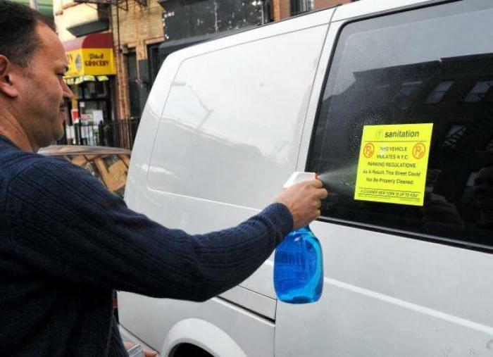 طريقة-إزالة-الملصقات-من-على-السيارة